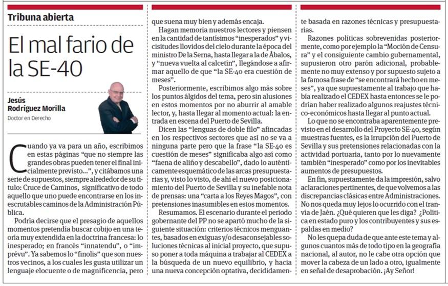 Viva Sevilla 4 de julio 2019 El mal fario de la SE 40 - El mal fario de la SE-40